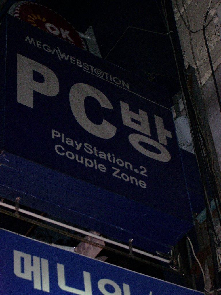 pcbang15.jpg