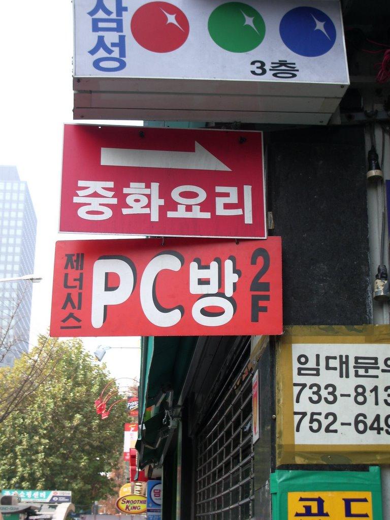 pcbang35.jpg