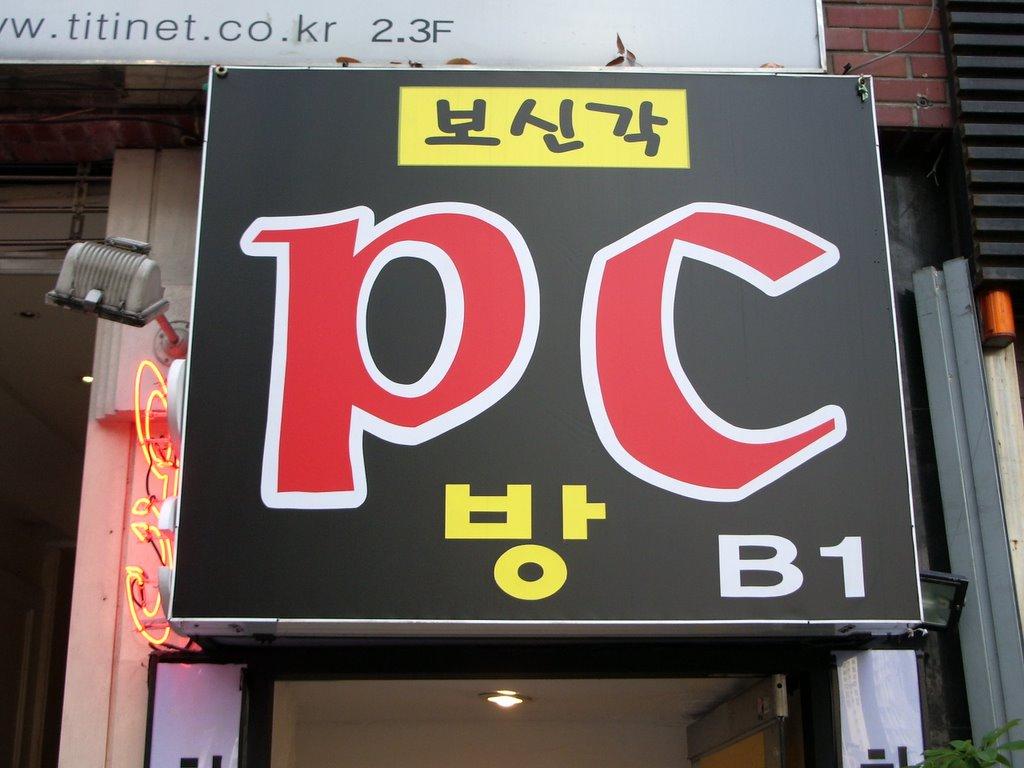 pcbang39.jpg