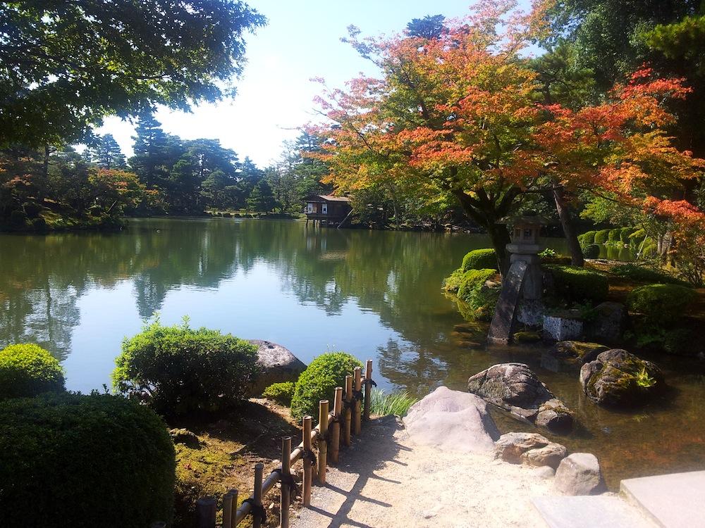 Autumnal trees and pond, Kenrokuen garden, Kanazawa