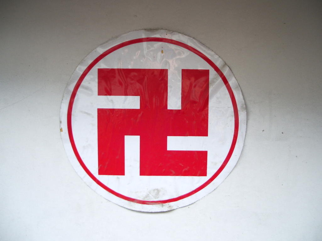 A swastika symbol denoting a Buddhist temple in Seoul.