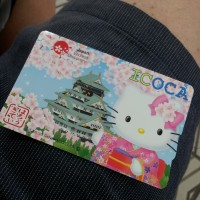 Hello Kitty/Osaka Castle limited edition public transport card
