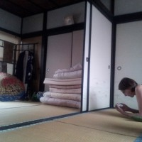 A view of a traditional tatami house in Hiroshima