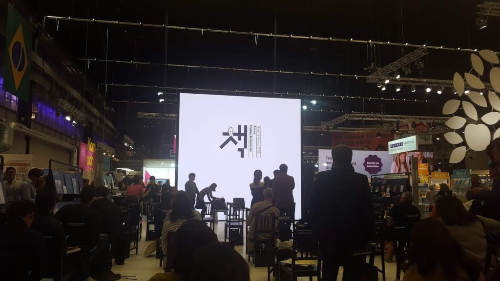 The Korean stand at Göteborg Book Fair 2019.